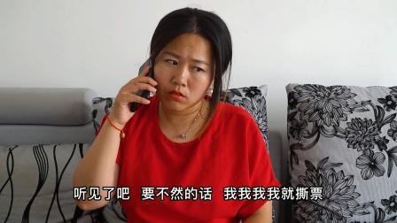 美女寡妇接到诈骗电话,差点把骗子气晕,太搞笑了
