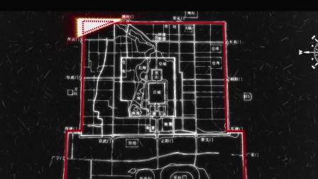 """古代建筑讲究""""天圆地方"""",为何独独明清北京城缺了西北一角?"""