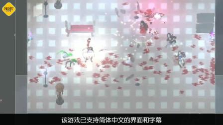 韩国产2D动作RPG游戏《Unsouled》公开 支持简中