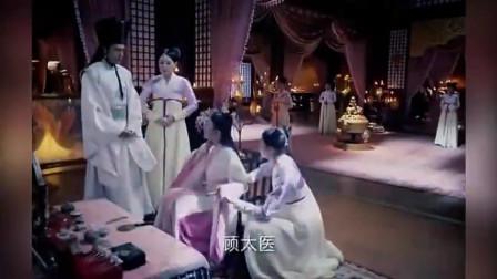 芸汐略施小计,惩戒了公主又讨好了自己的婆婆