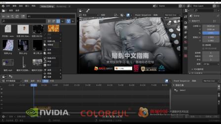 第三阶段学习开启-01-VSE视频剪辑学习-界面·导入·操作基础