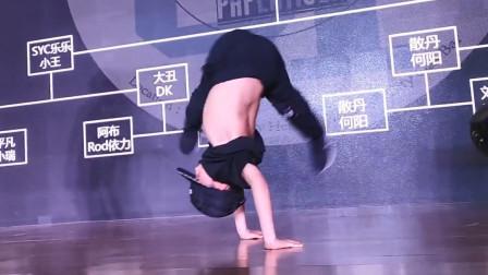 新腰王?Powermove卡音乐神小孩!半决赛&决赛 UCF前哨战 天津 2021.4.24