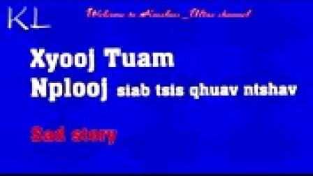 koosloosXyooj_Tuam_ua_neej_siab_tsis_qhuav_ntshav_5_10_2021