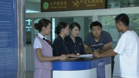 警方调查机场出来的韦粤明,发现和对方一起的还有一个女人!