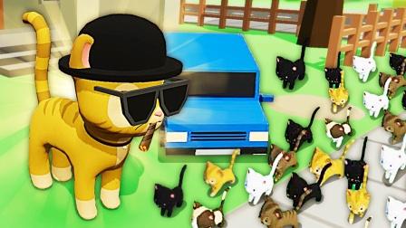 模拟猫老大 我身体里被植入猫猫磁铁,变成吸猫机器 成哔哔解说