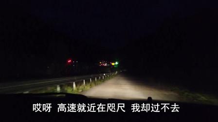 山东临沂小夫妻为了省钱不走高速,绕到了妗子山镇