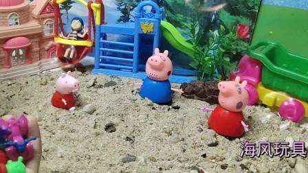 儿童玩具和过家家小游戏与佩佩猪玩具视频