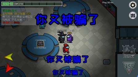 某网站上的游戏盲盒 那么是血赚还是血亏!嘉宾:特特 猴猴