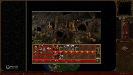 魔法门之英雄无敌3HD[大地图]01岛屿与洞穴