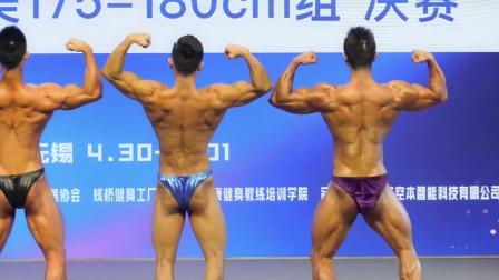 2021无锡健身健美公开赛   男子古典健美175-180组决赛
