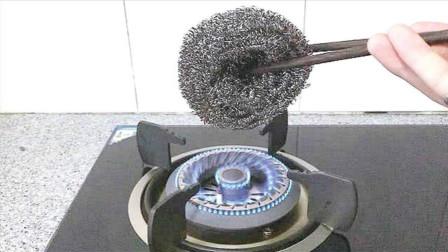 钢丝球放火上烤一烤,真厉害,好多人不清楚有啥用,看完涨知识了