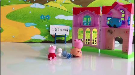 儿童玩具:小狗真的是哮天犬吗?