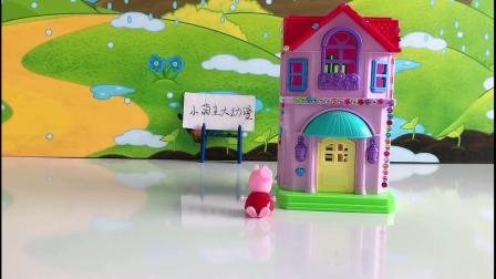 儿童玩具:小猪佩奇把家里装饰闪闪发亮