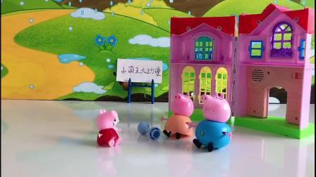 儿童玩具:原来猪爸爸怕狗