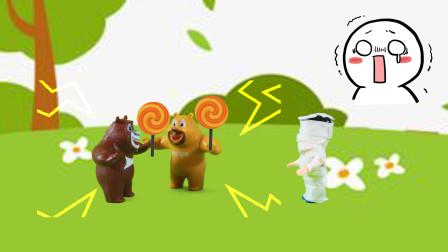 儿童剧:熊二的棒棒糖不让光头强吃,光头强假扮木乃伊吓唬它