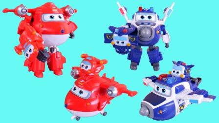 超级宠物与超级飞侠乐迪酷炫合体玩具