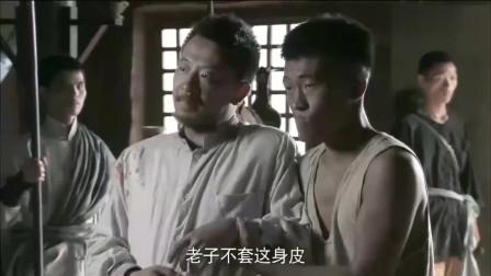 李大本事在山寨被问话,牛皮吹的震天响,地瓜都不好意思