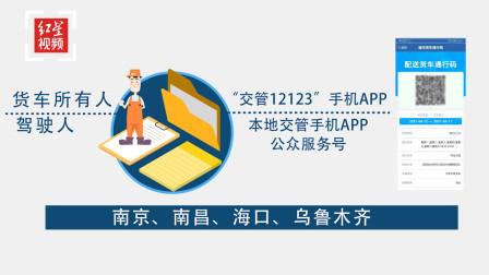 公安部:将试点推行驾驶证电子化等12项交管改革新措施
