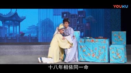 吕剧《双玉蝉》此番你进京城1版·女配音/戏韵风采
