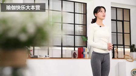 燃烧腰部两侧脂肪,使腰部曲线更纤细迷人
