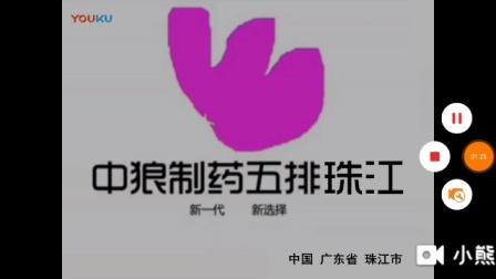 【自制广告】梁非凡感冒片2021年广告(小男孩被海水淹没篇87s)