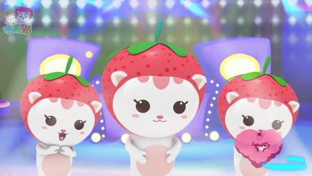 亲子搞笑动画故事,平平长大后想到老师?草莓猫踩点音乐舞蹈