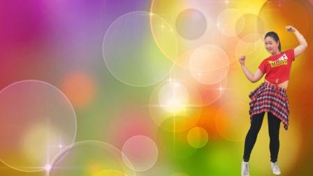 花想容广场舞《爱情心跳跳》32步弹跳背面演示附教学