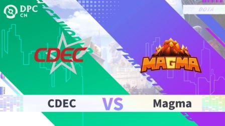 DOTA2-DPC中国联赛S2 CDEC vs Magma BO3第一场 5月10日