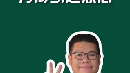 #杭州金钱豹出逃 #周刊君说 #政媒原创作者联盟