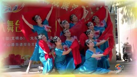 舞蹈《永恒的承诺》视频欣赏