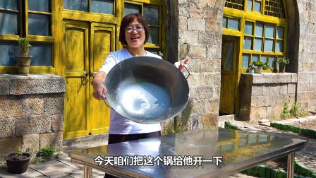 新铁锅千万别直接烧,等于吃涂层,教你正确开锅,保证不锈不粘锅