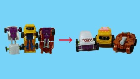 三辆迷你版机器人变车型 大家喜欢哪一辆呢