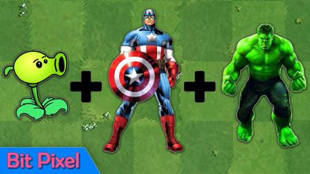 植物大战僵尸:超级英雄打僵尸
