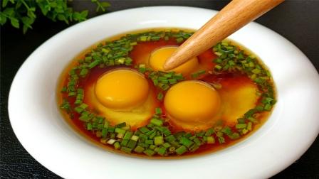 鸡蛋我就服这种做法,饭店一盘卖58,在家成本不到5元,太香了