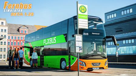 长途客车模拟 #229:1.28测试版试玩 汉堡→汉诺威直达车 | Fernbus Simulator