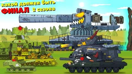 坦克世界动画:那些年的巨型怪物