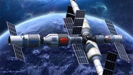 美国后悔也来不及了?中国空间站取得关键突破,4大技术羡慕不已