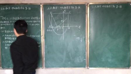 当△PDE为等腰三角形时-中考数学复习第一轮