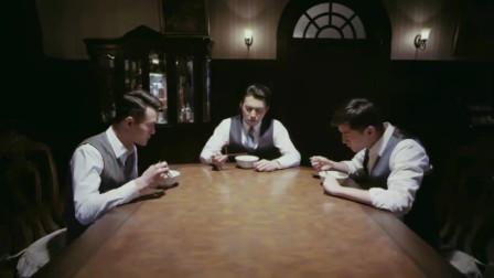 《伪装者》明楼嫌面难吃,明台阿诚小声嘟囔他太抠,这3兄弟太搞笑了!