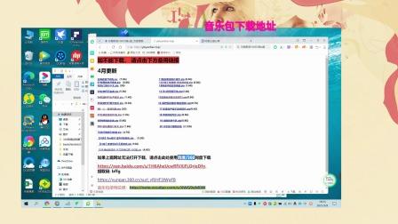 歌曲网盘打包下载链接 乌兰图雅的所有mp3歌曲打包下载