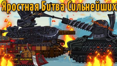 坦克世界动画:伊姆勒里对卫兵