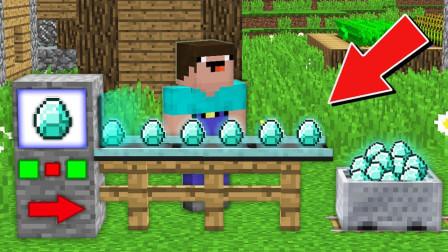 我的世界MC动画:菜鸟使用了一个秘密机制来产生钻石挑战