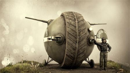 传说中的球形坦克真存在?中国已造出,外形十分威猛,造价仅20万