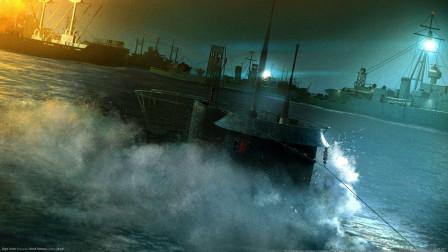 【欧战天空】猎杀潜航4大西洋U艇作战记第十三期 长剑之夜下集(恐怖的猎杀之夜)