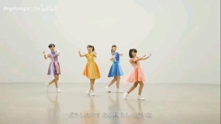 magical²-《Harerusa》完整版舞蹈视频
