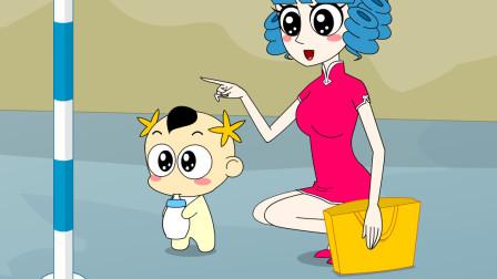 奶瓶小星:你在埋伏我,搞笑动画短片小视频