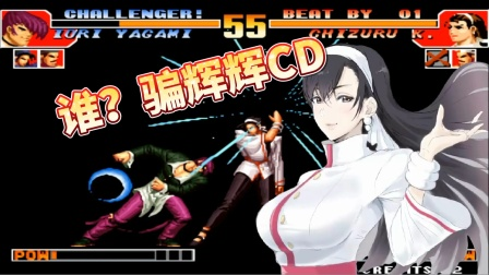 拳皇97:国服最强神乐VS国服第二神乐!这一场龙争虎斗太刺激