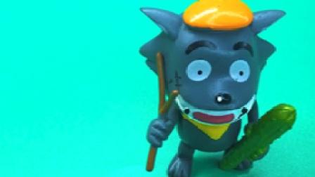 灰太狼想和小老虎,分享一个惊人的发现!