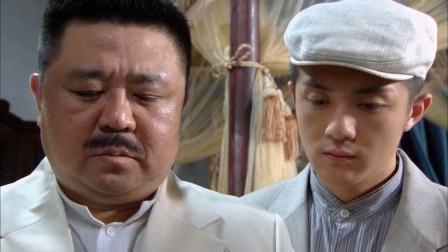 李明死于毒杀,吴世光检查卢二少的箱子,没想到看见二少情人照片