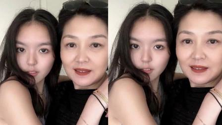 李咏19岁女儿近照曝光 五官清秀身材火辣